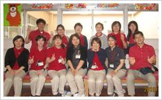札幌介護センター徳洲苑しろいし(デイサービスセンター)